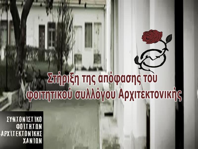 rosa-nera-