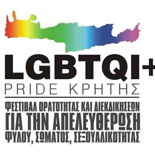 gay-pride-crete-DT