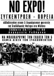 no-expo-poreia-teliko-731x1024