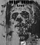 hi-hop-live-estia-21-10-16