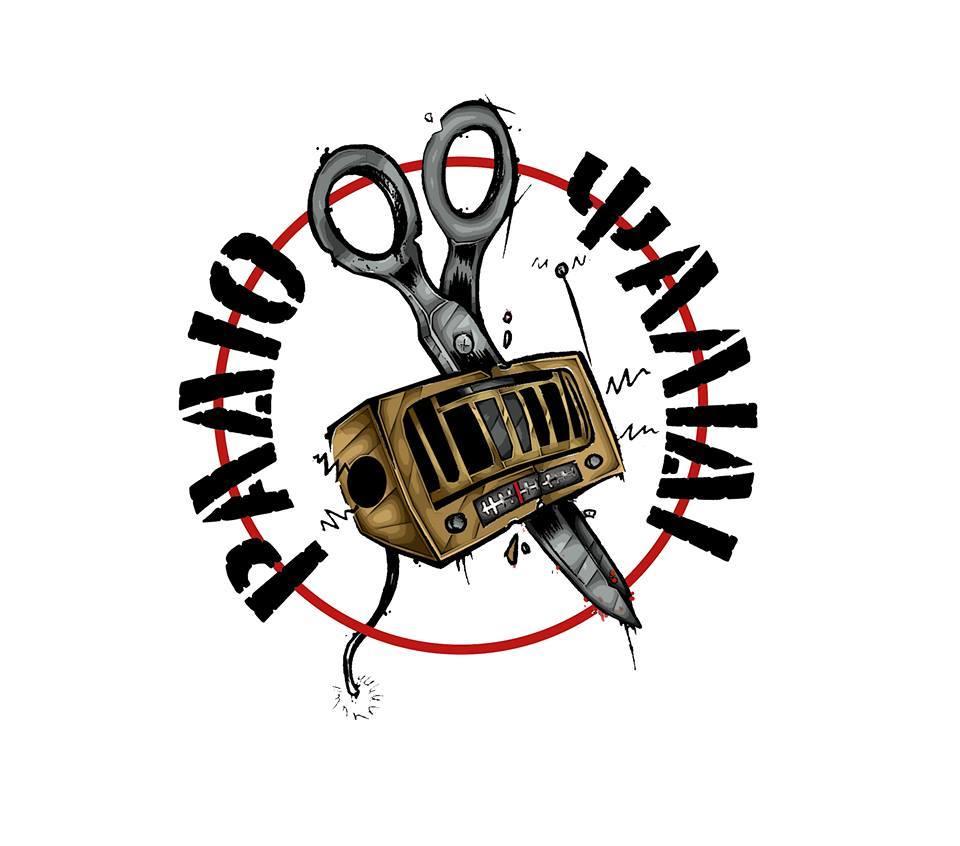 radio-psalidi-logo2